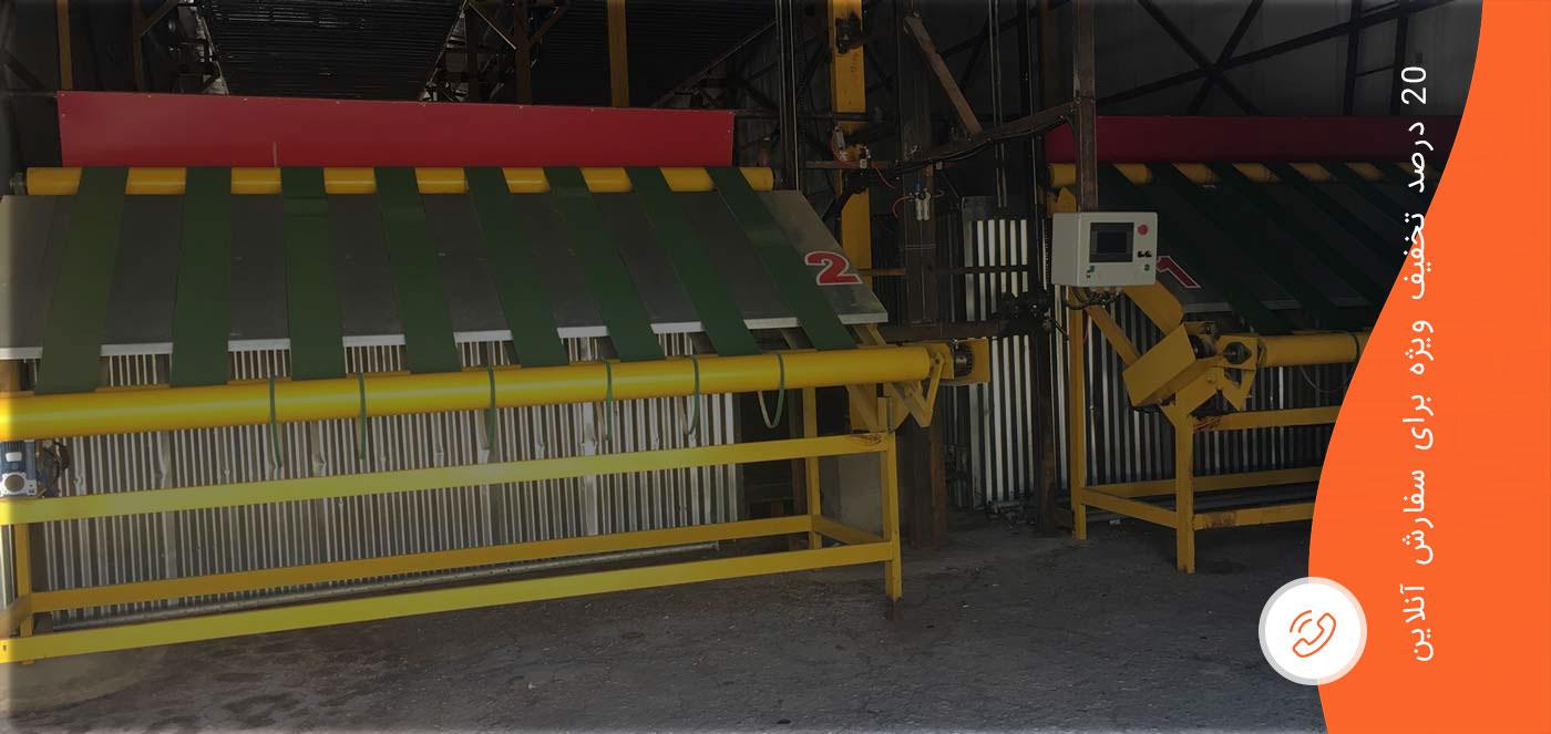 دستگاه خشکن قالیشویی