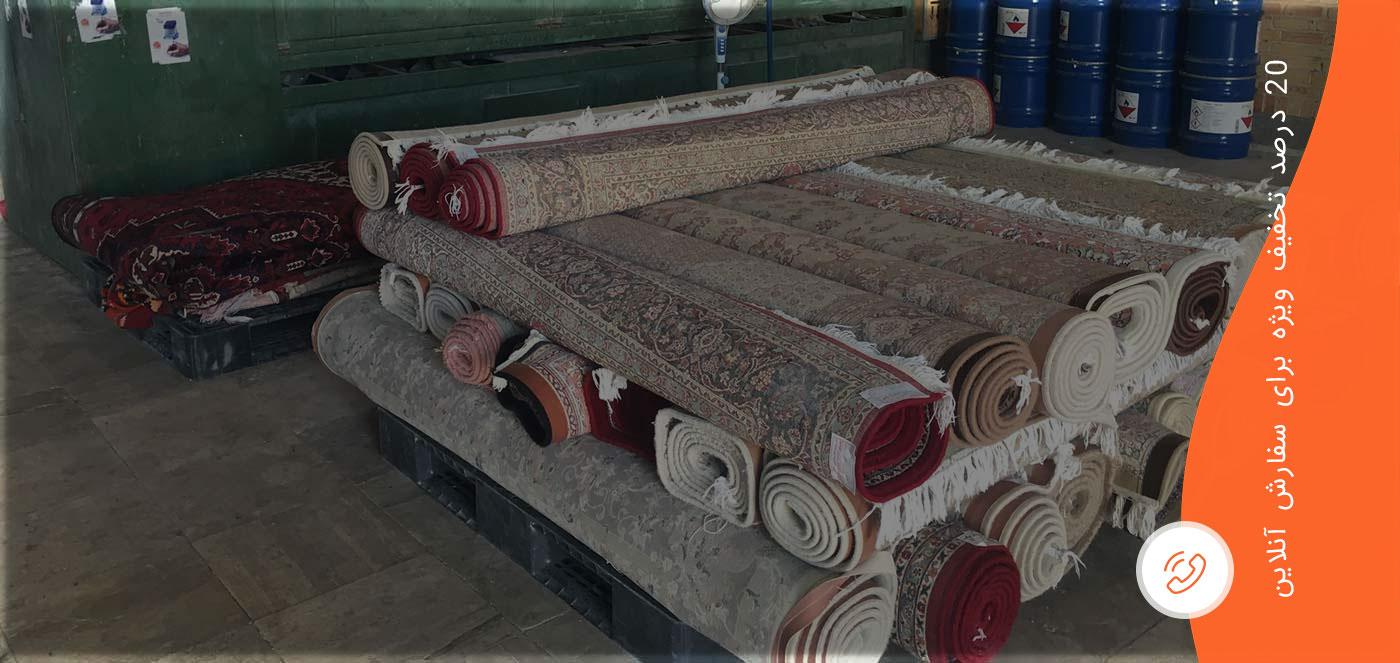 فرش های لول شده در کارخانه